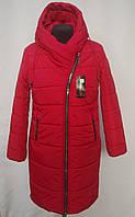 Супер качество!!! Стеганная зимняя  удлиненная куртка -пальто Большие размеры 50р, 52р, 54р, 56р  красная