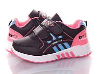 Кроссовки детские, кеды, легкие, спортивная обувь, для девочки, детская обувь