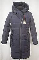 Супер качество!!! Стеганная зимняя  удлиненная куртка -пальто Большие размеры 50р, 52р, 54р, 56р  синяя