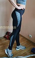Лосины / Леггинсы для пилатеса и йоги с СЕРОЙ вставкой 50,52,54 размеры