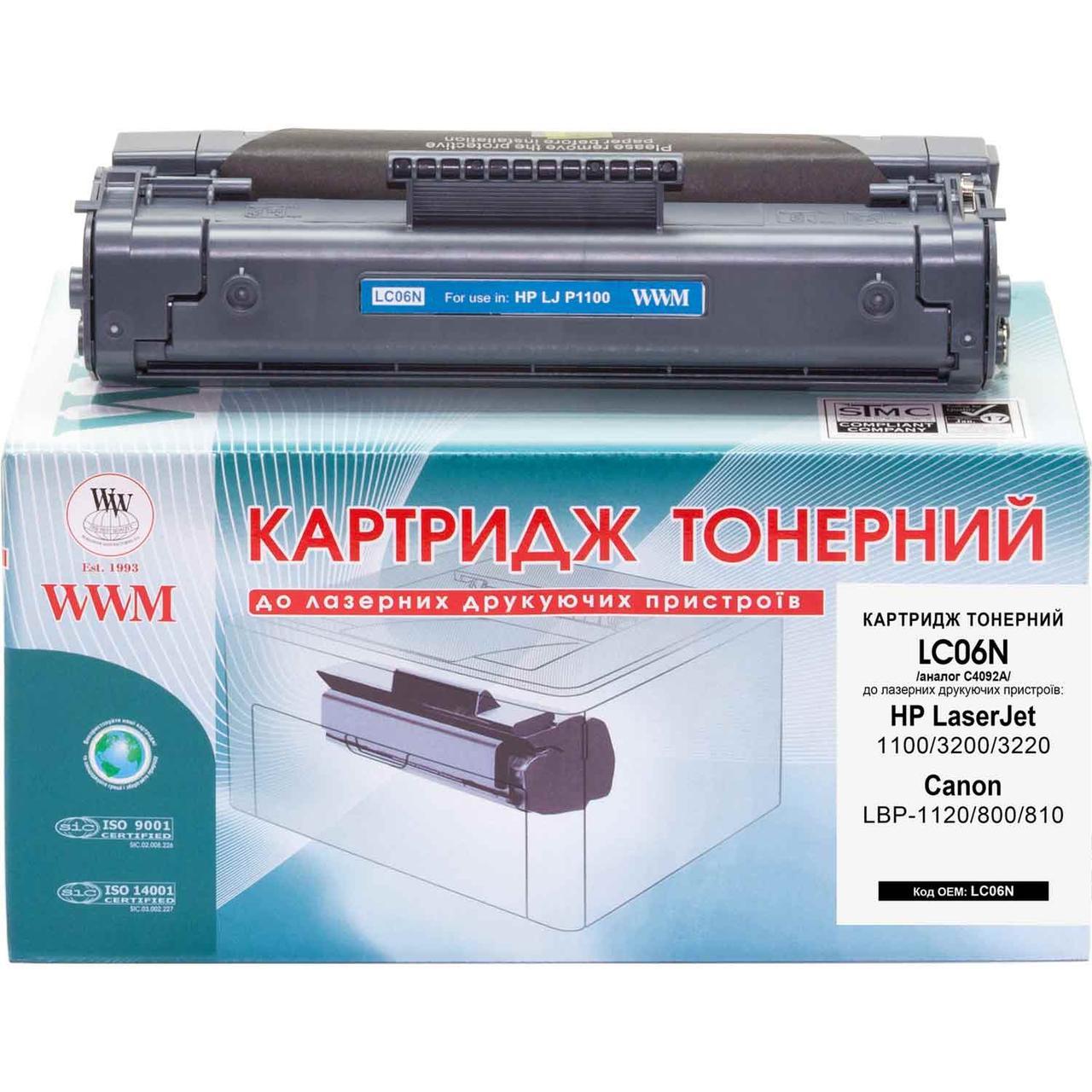 Картридж HP 92A (C4092A), Black, LJ 1100/3200/3220, ресурс 2500 листов, WWM (LC06N)