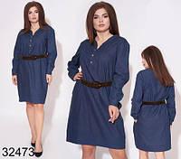 Джинсовое платье с пуговицами на декольте + пояс р.50-52,54-56,58-60
