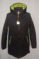Хит!!! Очень красивая зимняя женская куртка очень теплая  Норма  Батал  48р, 50р, 52р, 54р, 56р  черная