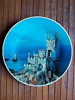 Тарелка сувенир  Крым