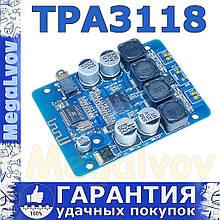 Аудио усилитель + Блютуз модуль + AUX TPA3118, 2х30Вт,  ( 2x45Вт ) Bluetooth, D класс