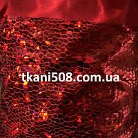 Біфлекс Голограма Червоний