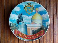 Тарелка сувенир  Тульчин