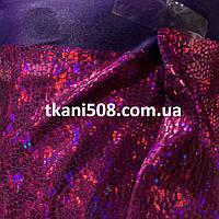 БИФЛЕКС Голограмма Фиолетовый