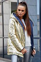 Куртка женская Seventeen двухсторонняя (золото с синим, р.S,M,L,XL)