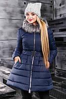 Куртка зимняя Seventeen женская стеганная (3 цвета, р.S, M, L, XL)