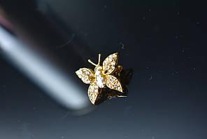 Серебряная брошь в позолоте с камнями Гошенит (берилл)  *Бабочка*