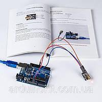 Обучающий материал для Arduino