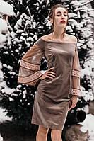 """Кофейное вечернее платье с вышивкой из бархата """"Вечерний наряд """""""