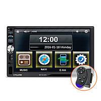 2 DIN Автомагнитола Cyclon MP-7031 GPS