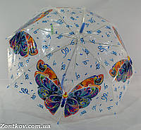 """Прозрачный зонтик трость с бабочками на 8 карбоновых спиц от фирмы """"Swift""""."""