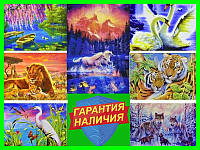 Разные картины по номерам c коробкой Гарантия наличия Тигры Львы Лебеди Пейзаж Лошади Волки