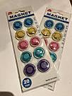 Наборы магнитов для доски, фото 3
