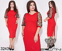 Элегантное платье-футляр с рукавами из сетки с вышивкой с 48 по 54 размер