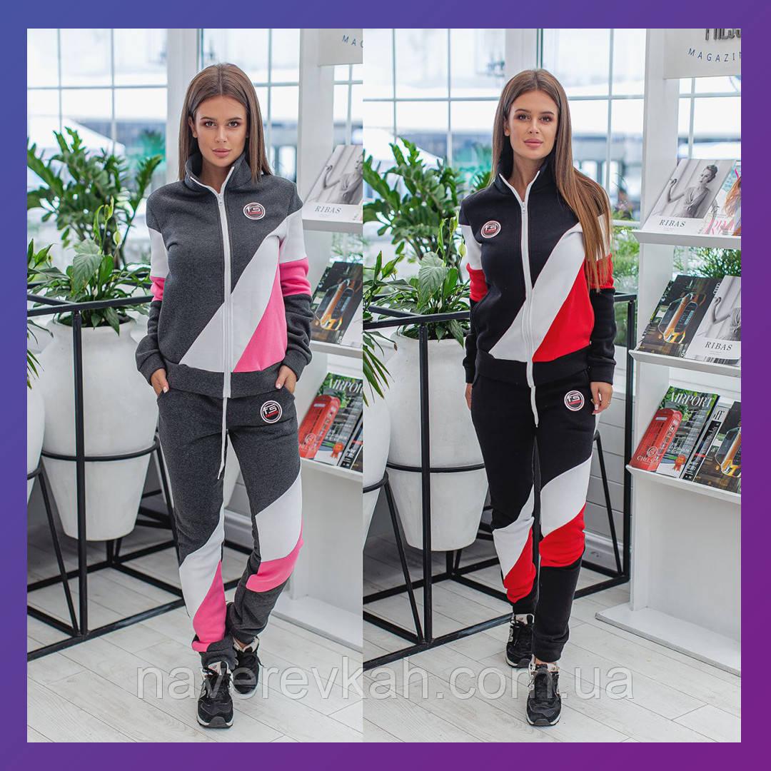 Женский зимний теплый спортивный костюм с начесом черный графит 42-44 44-46 48-50 52-54
