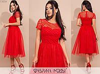 Платье женское миди беби долл АК/-17271 - Красный, фото 1