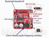 Аудио Модуль Bluetooth 4.1 XY-BT-Mini DC 3.7-5V Micro USB + AUX + WAV + APE + FLAC + MP3 Lossless, фото 3