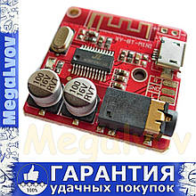 Аудио Модуль Bluetooth 4.1 XY-BT-Mini DC 3.7-5V Micro USB + AUX + WAV + APE + FLAC + MP3 Lossless