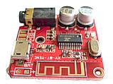 Аудио Модуль Bluetooth 4.1 XY-BT-Mini DC 3.7-5V Micro USB + AUX + WAV + APE + FLAC + MP3 Lossless, фото 2