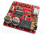 Аудио Модуль Bluetooth 4.1 XY-BT-Mini DC 3.7-5V Micro USB + AUX + WAV + APE + FLAC + MP3 Lossless, фото 4