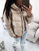 Женская модная короткая куртка