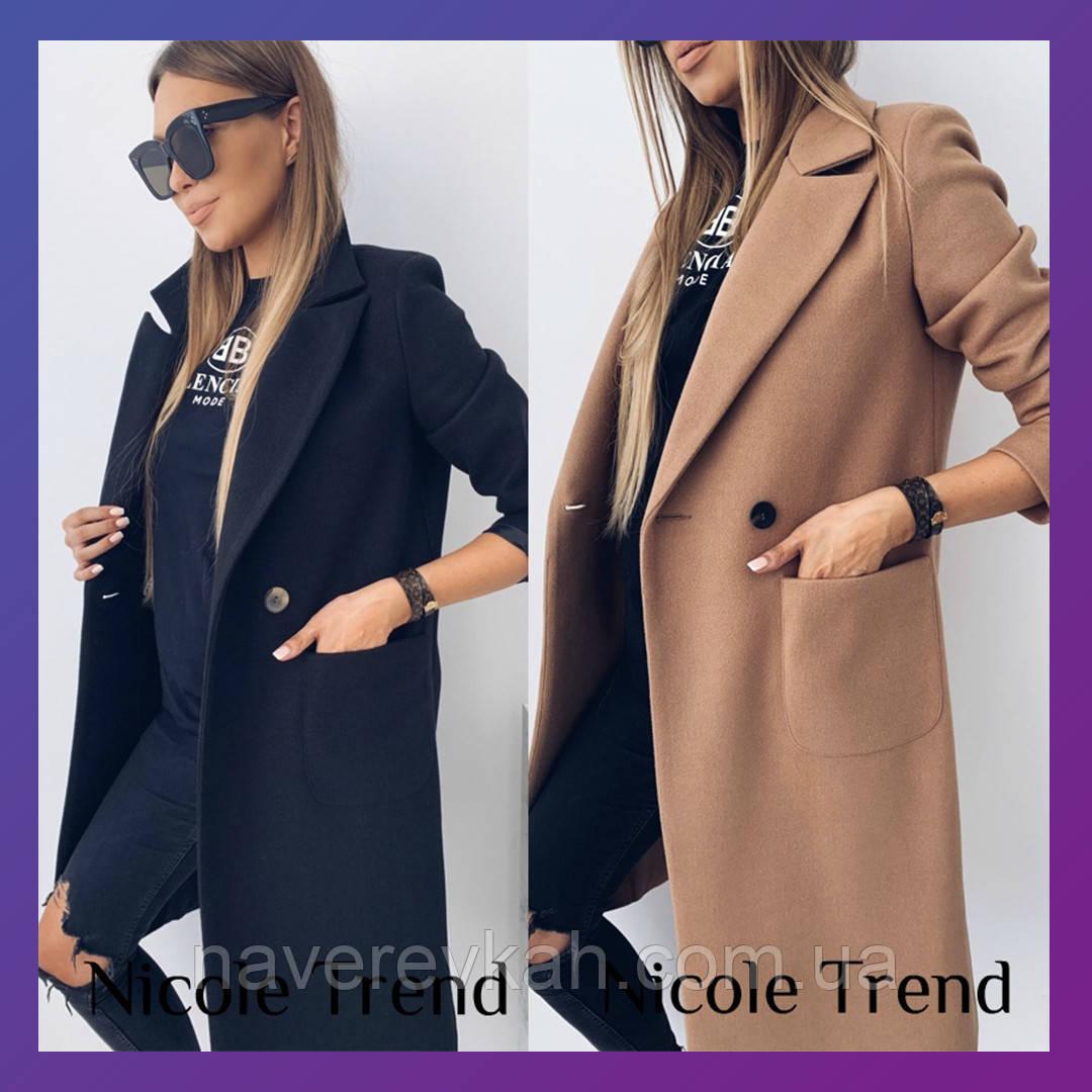 Женское осеннее удлиненное пальто из кашемира с карманами черное кэмел 42-44 44-46