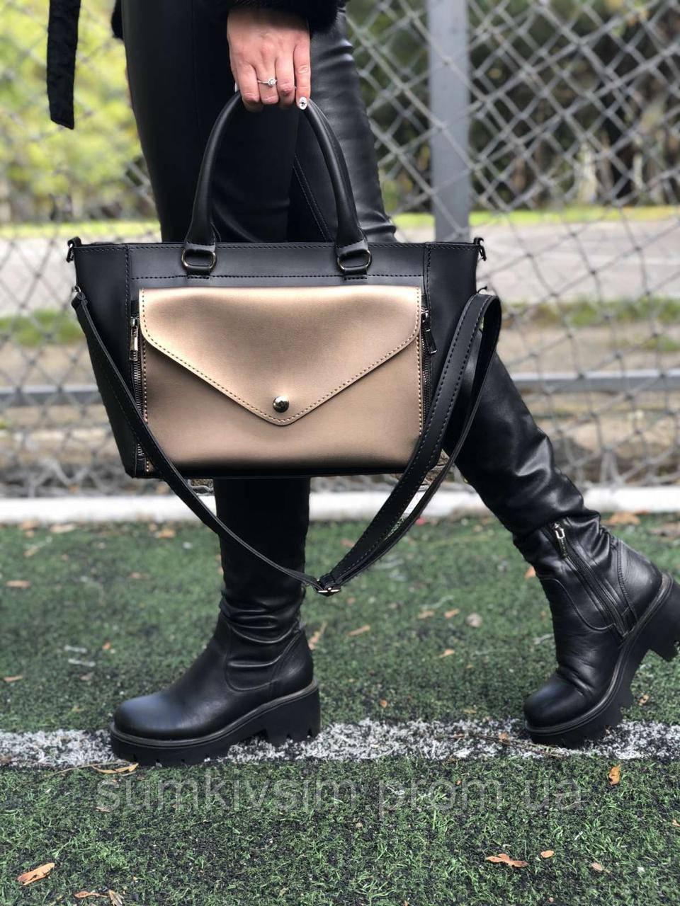 Стильная молодежная сумка Сагари черный с бронзой