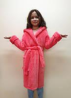 Подростковый зимний халат теплый 7-8 лет персиковый