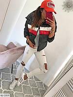Женская модная  куртка синтепон 250