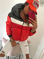 Женская модная куртка 3 расцветки