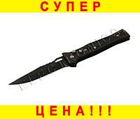 Складной нож S10-2