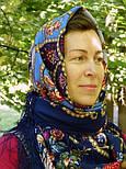 Цыганка Аза 362-14, павлопосадский платок (шаль) из уплотненной шерсти с шелковой вязанной бахромой, фото 9