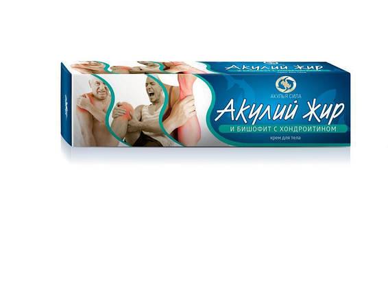 Акулий Жир Крем д/тела Бишофит с Хондроитином 75 мл, фото 2