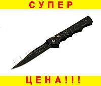 Складной нож G-10