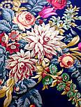 Цыганка Аза 362-14, павлопосадский платок (шаль) из уплотненной шерсти с шелковой вязанной бахромой, фото 4
