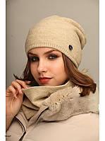 "Комплект шапка и шарф вязаные ""Хлоя"" жемчуг 906688, фото 1"