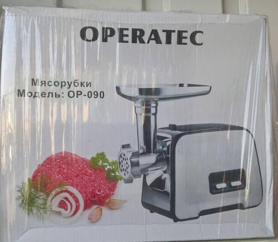 Мясорубка Operatec OP-090, фото 2