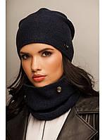 """Комплект шапка и шарф вязаные """"Хлоя"""" синий 906700"""