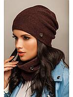 """Комплект шапка и шарф вязаные """"Хлоя"""" баклажановый 906683"""