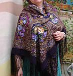 Свет мой, зеркальце 1815-15, павлопосадский платок (шаль) из уплотненной шерсти с шелковой вязанной бахромой, фото 5