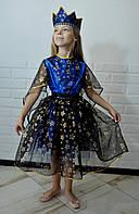 Карнавальный сказочный костюм Звёздочка ночь