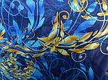 10826-14, павлопосадский платок из вискозы с подрубкой, фото 10
