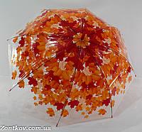 """Прозрачный зонтик трость с листьями от фирмы """"SWIFT""""., фото 1"""