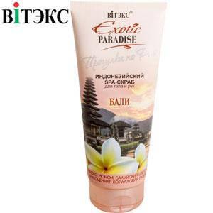 "Витэкс- Exotic Paradise Индонезийский Spa-скраб для тела и рук ""Бали"" 200мл, фото 2"