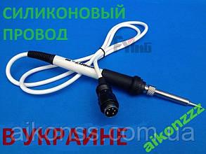 Паяльник HAKKO 907 Белый силикон нагреватель A1321