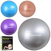 М'яч для фітнесу-65см M 0276 U/R Фітбол, гума, 900г, 4 кольори, кор., 17,5-23-8 см.
